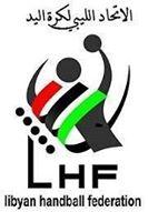 الاتحاد الليبي لكرة اليد يلغي عقوبات على لاعبي الفئات السنية