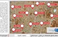أهم مناطق الاشتباكات بحي الليثي , بنغازي .