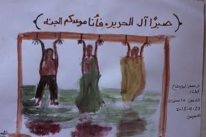 آثار الحرب تسكن عقول أطفال ليبيا