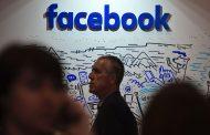 كيف يسهم فيسبوك في ترويج الأخبار المفبركة؟