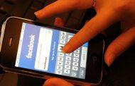 فيسبوك يشتري الآلاف من كلمات المرور المسروقة