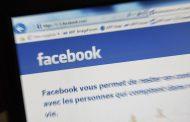 كيف سيتعامل فيسبوك مع الأخبار