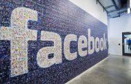 فيس بوك ستخفف قيودها على نشر الصور الصادمة