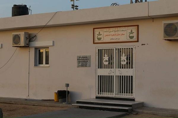 الحكومة المؤقتة توافق علي اعتماد مطار حقل النافورة كمطار مدني