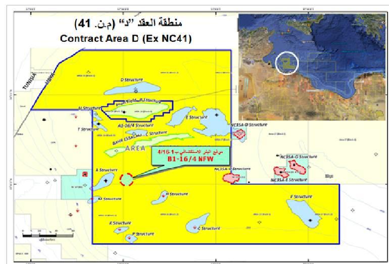 إيني تباشر حفر بئر استكشافي بحري شمال غرب طرابلس