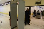 تفعيل أجهزة كشف المعادن والأسلحة والمتفجرات بمركز بنغازي الطبي