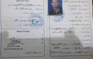 البحث الجنائي طبرق يضبط قاتلي العامل المصري خلال 10 ساعات