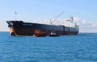 تصدير أول شحنة نفط إلىالمملكة المتحدة بعد مرور ستة سنوات