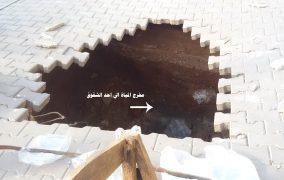 انهيارات وتصدعات الطرق والمباني تهدد سكان شارع دبي والدقادوستا