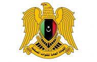 تكليف عميد جمال الزهاوي آمرًا لغرفة العمليات العسكرية الجفرة