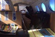 رجل أعمال يتبرع بأجهزة لكشف الألغام وأجهزة ملاحة لمدينة بنغازي