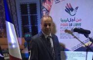 ملتقى اقتصادي ليبي فرنسي في تونس برعاية السفارة الفرنسية في ليبيا