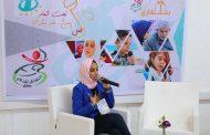 اختتام مسابقة المُذيع الصّغير على مستوى بلدية بنغازي