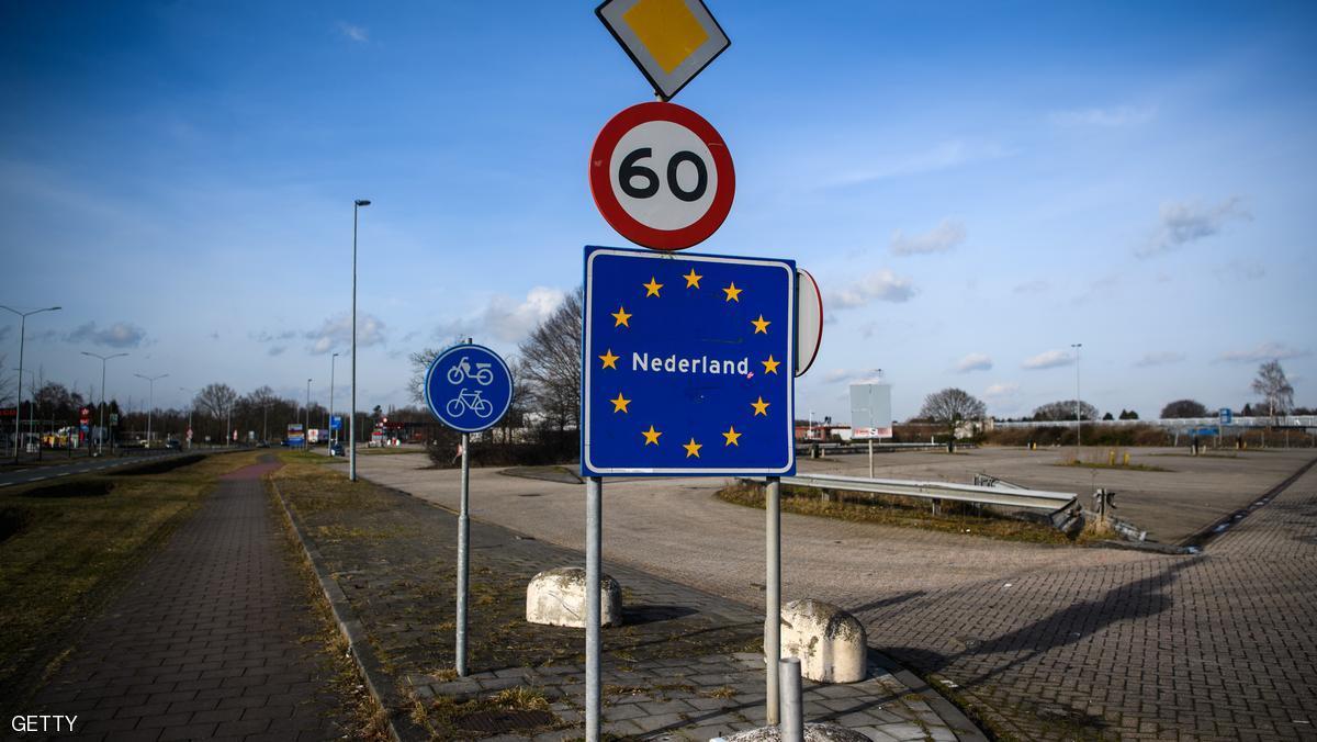 السلطات الهولندية تمنع دخول موكب وزيرة تركية