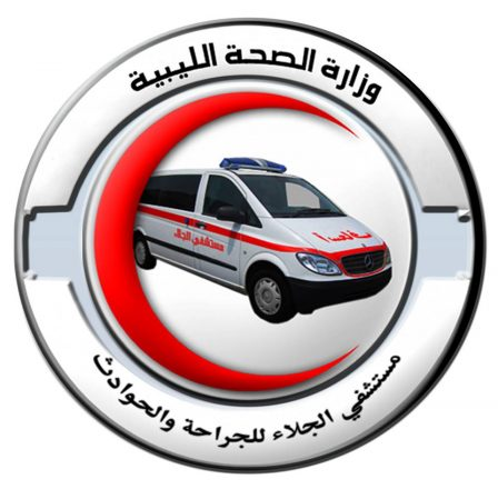 مستشفى الجلاء ينفي القبض على أحد العاملين لديه يحقن جرحى القوات المسلحة بحقن مميتة