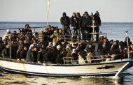 القبض على ليبيين اثنين في إيطاليا بتهمة تنظيم رحلات الهجرة