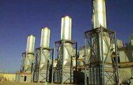 شركة الكهرباء تعلن دخول الوحدة السادسة بمحطة الزويتينة للشبكة العامة