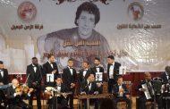 احتفالية لتكريم الفنان سيف النصر في بنغازي