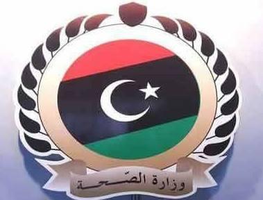 إدارة الخدمات الصحية بنغازي تخصص عدداً من المرافق للعمل يومي الأحد والاثنين القادمين