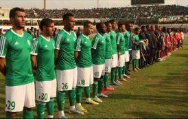 الأهلي طرابلس يواجه الزمالك في دوري أبطال افريقيا