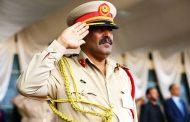المسماري يدعو كافة وحدات القوات المسلحة بالمنطقة الغربية للاستعداد وتأمين طرابلس