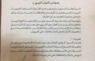 لجنة الدفاع والأمن القومي بمجلس النواب تحذر الخارجية الجزائرية من مغبة انتهاك سيادة ليبيا