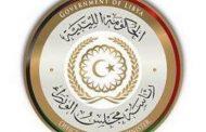 الحكومة المؤقتة تعيد هيكلة وزارة الداخلية وتضيف إليها وكيلا جديدا