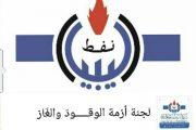 لجنة أزمة الوقود والغاز تنفي عبور شاحنات تهريب وقود إلى تونس