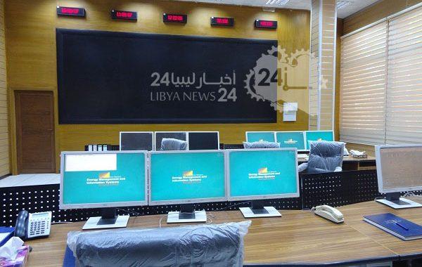 شركة الكهرباء تحتفل بإعادة افتتاح غرفة التحكم 30 في بنغازي