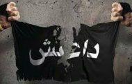 من أسطورة داعشية وهمية إلى كابوس الأمر الواقع ودهس تحت أقدام الجيوش العربية على جميع الجبهات