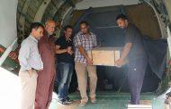 وصول 5 مليون دينار لمصارف الواحاتمن مصرف ليبيا المركزي طرابلس