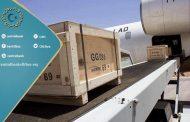 ليبيا المركزي البيضاء يرسل شحنات مالية إلى مصارف الجنوب