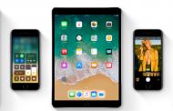 أقوى 8 مزايا في iOS 11 الجديد