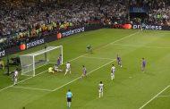 فيسبوك يبث مباريات أبطال أوروبا