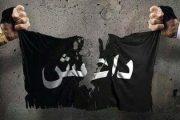 يلغي صلاة الجمعة... تنظيم داعش الإرهابي هو