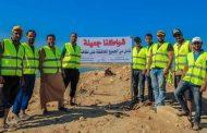 جمعية بالاغراي الأهلية تنظم حملة تطوعية لتنظيف الشواطئ البحرية في بلدية الساحل