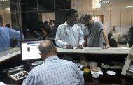 مصرف الوحدة يؤكد استمراره في العمل وسقف السحب 400 دينار