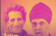 الفنان أحمد فكرون يعلن طرحه أغنية جديدة بمشاركة الفنان العالمي الأمريكي لوني سميث