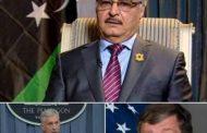 السفارة الأمريكية في طرابلس وأفريكوم تنفيان زيارة سفير الولايات المتحدة و قائد أفريكوم للرجمة