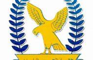 الحرس البلدي بنغازي يقفل مطعم بسيدي خليفة بعد حدوث 11 حالة تسمم