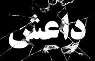 داعش تخسر معركة