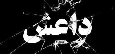 ليبيا تؤوي أطفال مقاتلي داعش الأجانب وبلدانهم تتجاهل قضيتهم
