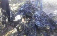 انفجار سيارة مفخخة بالقرب من مقر تابع للجوازات والجنسية في بنغازي