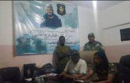تحريات القوات الخاصة تشدد على ضبط المركبات المدنية الحاملة لشعار القوات المسلحة
