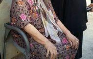 عجوز مسنة رفضت مغادرة بيتها في الصابري حتى التحرير