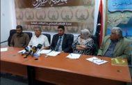البلدي طبرق: ما ورد في مستندات وزارة المالية حول المبالغ المحالة إلى البلدية