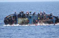 البحرية الليبية: أكثر من 100 مهاجر لا يزالون في عداد المفقودين بعد غرق قاربهم