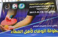 بنغازي تحتضن بطولة ليبيا لتنس الطاولة