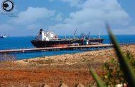 رجب سحنون : 88 ناقلة وأكثر من 65 مليون برميل صدرت من ميناء الحريقة خلال عام 2017