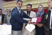 نقابة معلمين ليبيا تكرم الرعيل الأول على مستوى المنطقة الشرقية